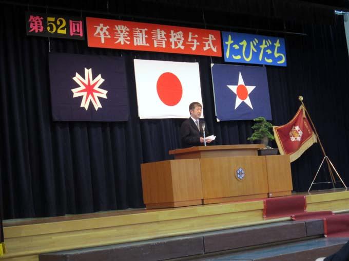 旭川市立新富小学校第52回卒業証書授与式