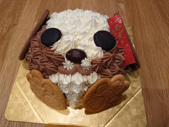 犬のケーキ