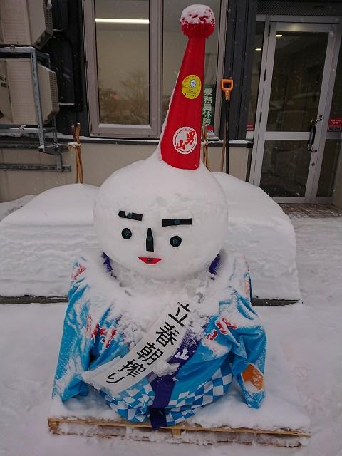 立春初搾り雪だるま2018