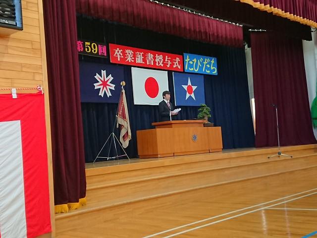 第59回旭川市立新富小学校卒業証書授与式